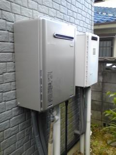 エコジョーズ給湯器取替えRUF-E2401SAW