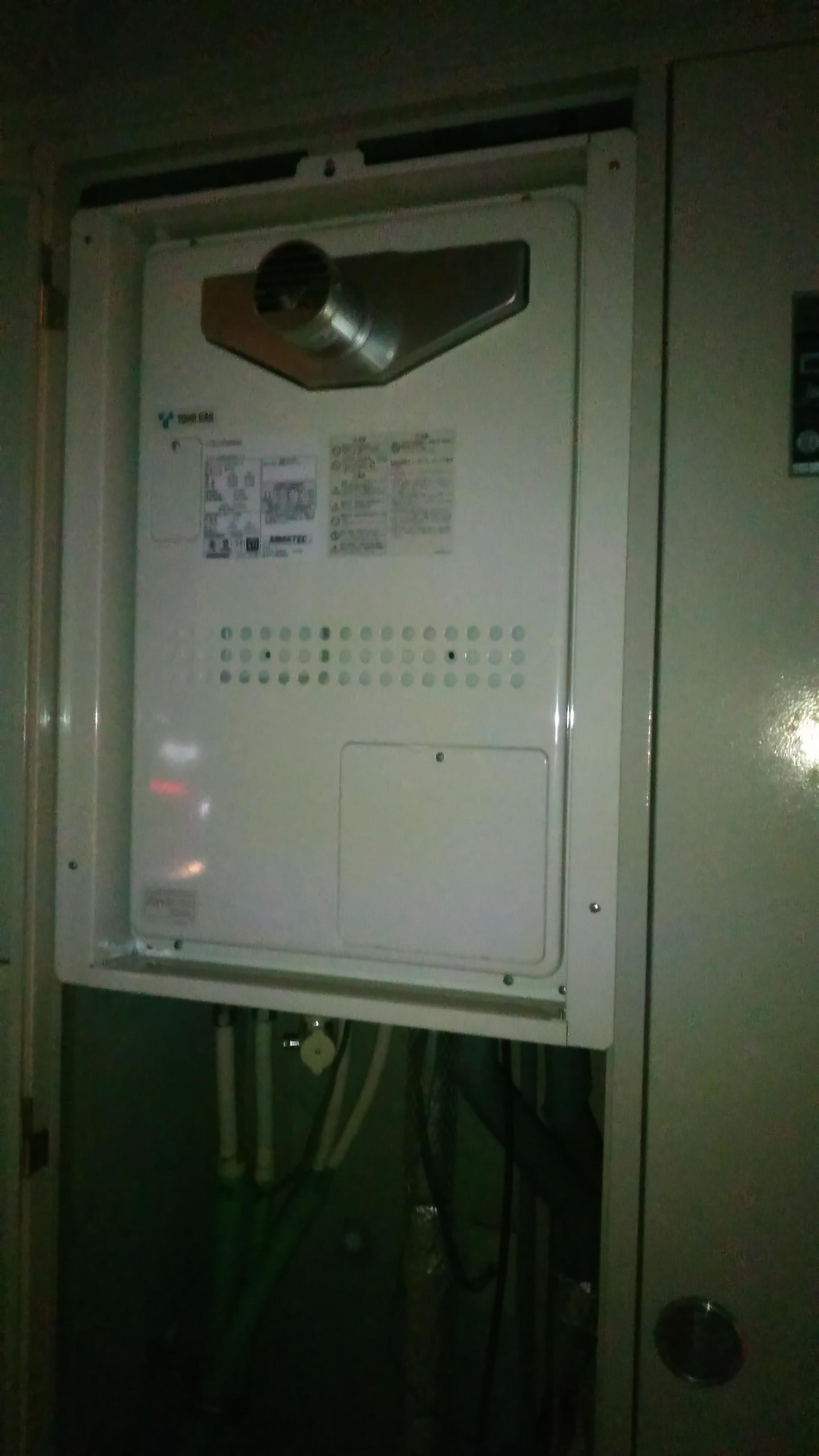 暖房給湯器取替