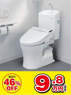TOTOトイレ (ピュアレストQR、リモデルタイプ)+暖房便座