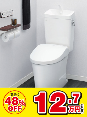 LIXILトイレ (アメージュZ フチレス、リトイレタイプ)+シャワートイレKB21