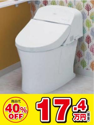 TOTOトイレ (GG1、リモデルタイプ)