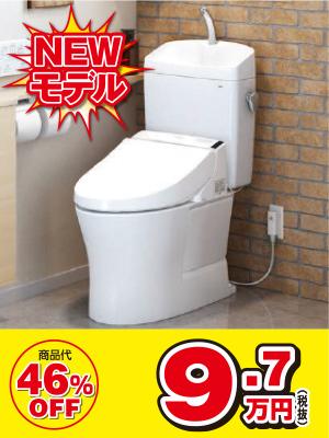 TOTOトイレ (ピュアレストQR、排水芯200mm)+暖房便座