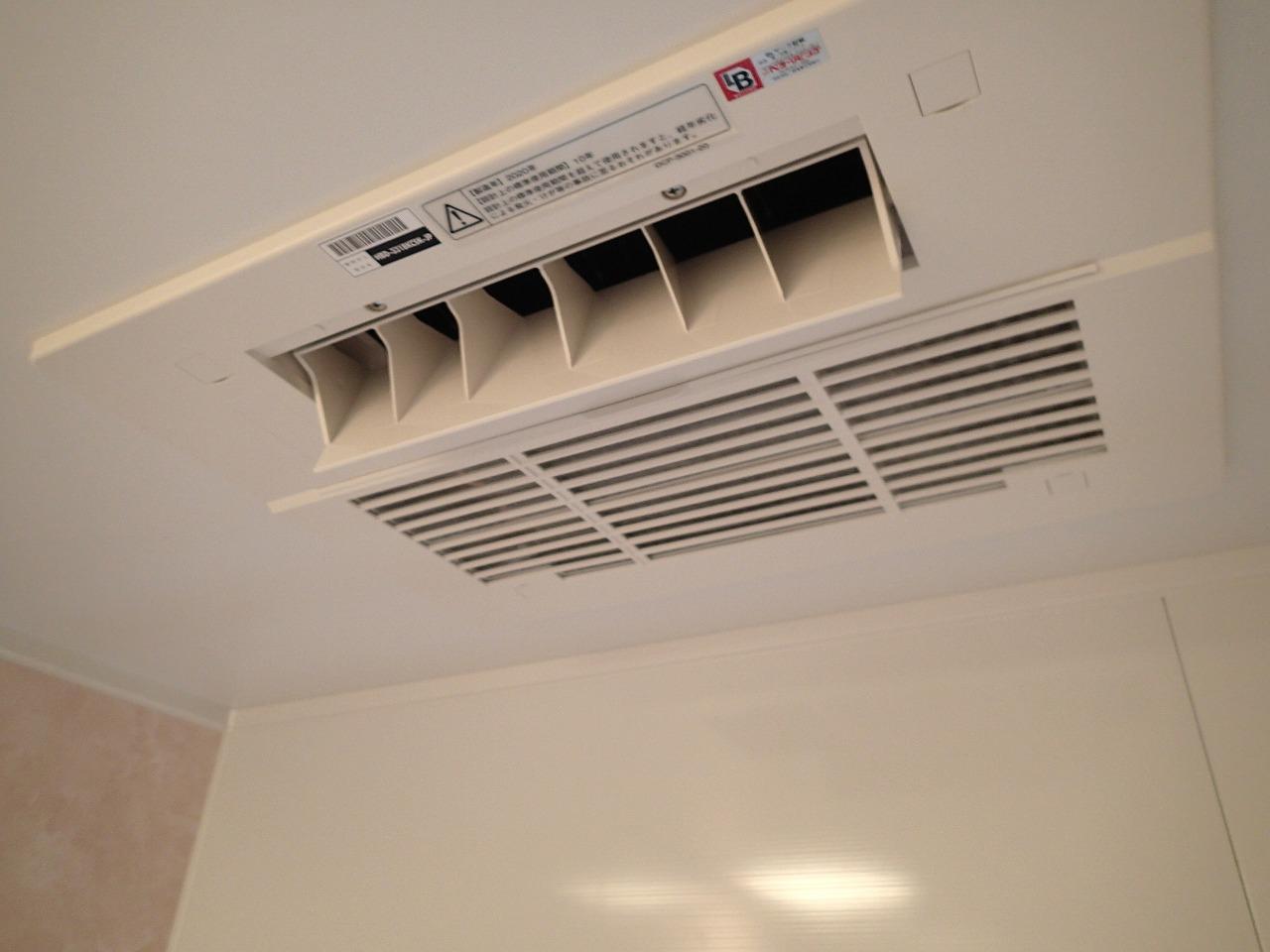 ガス温水式の浴室暖房乾燥機は寒い冬でもパワフル暖房