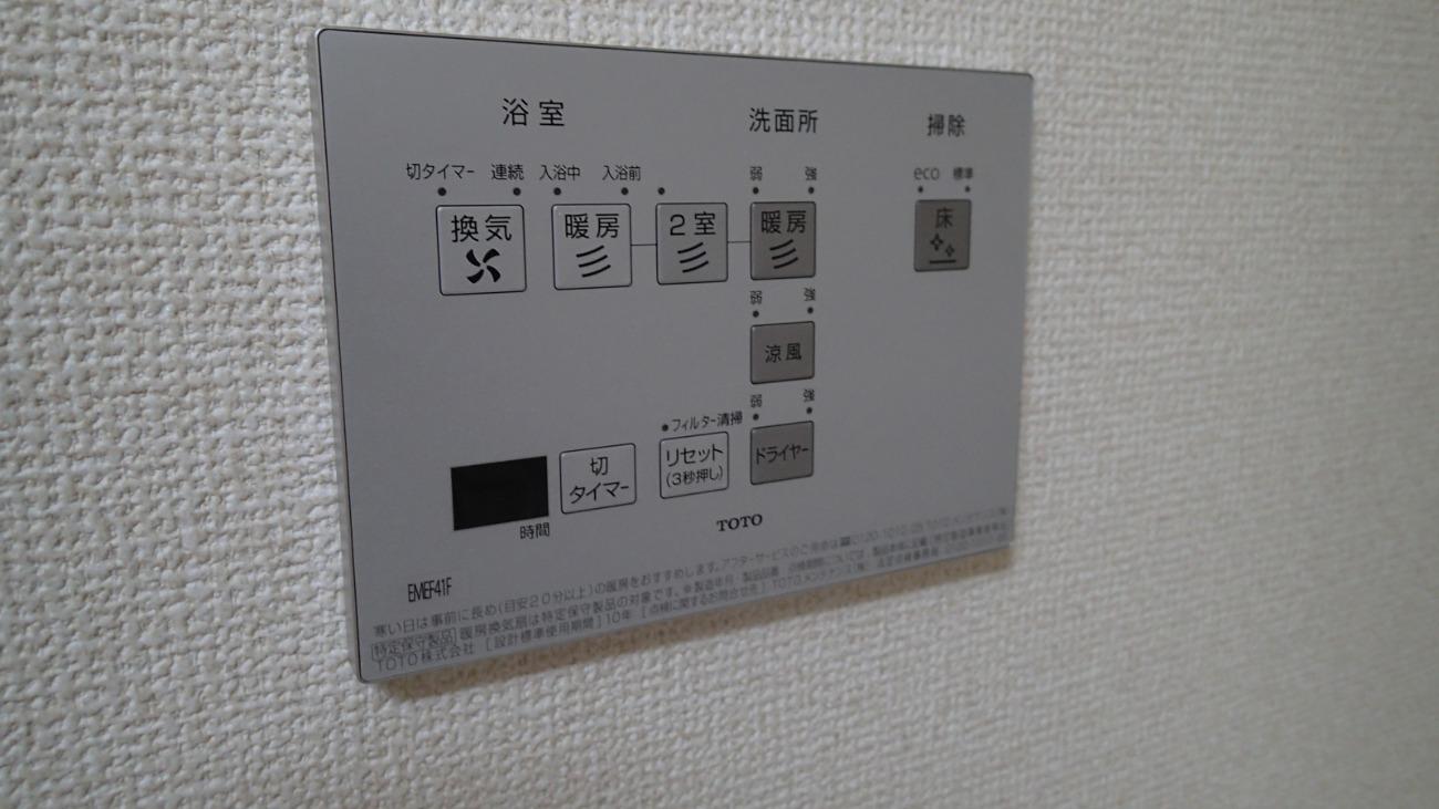 脱衣室のコントローラーは各種スイッチが一体になってスッキリ