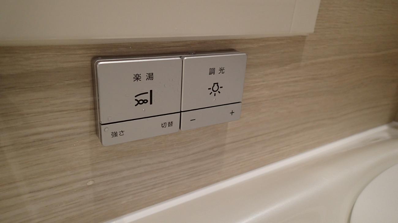 照明と肩楽湯腰楽湯のコントローラー