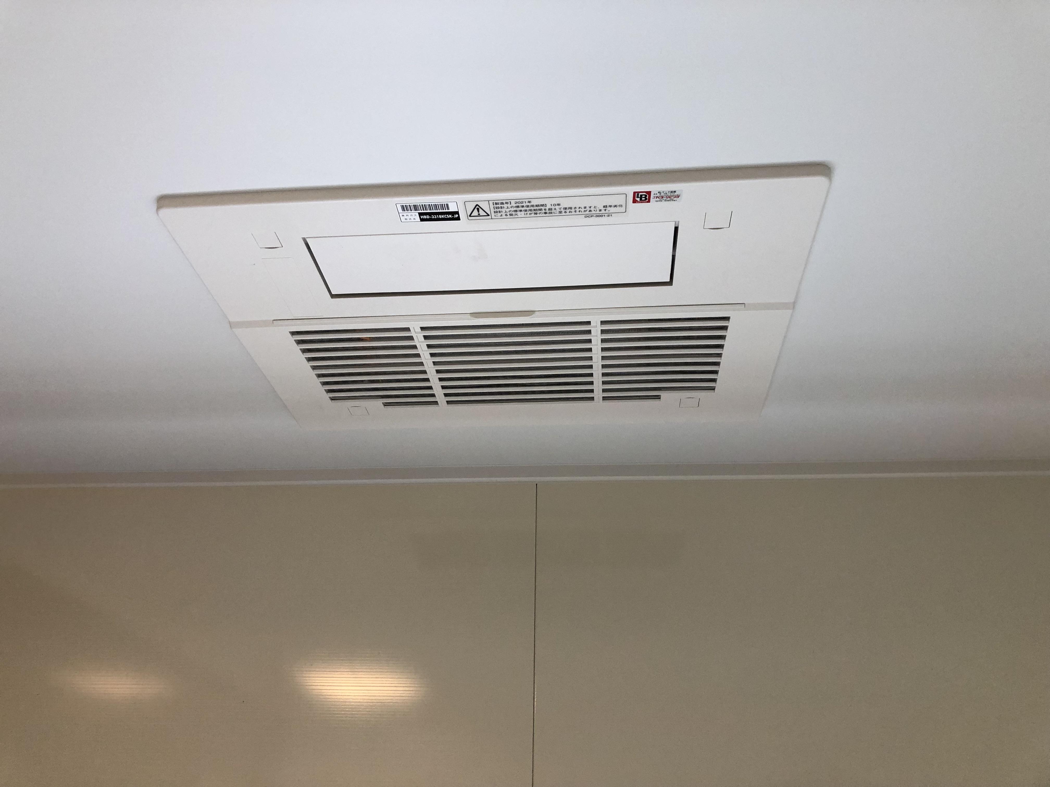 ガス温水式浴室暖房